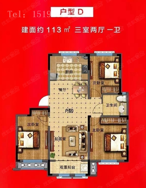 实创 海山慧谷 三居 新中式 白领 户型图图片来自快乐彩在海山慧谷113平三居室新中式的分享