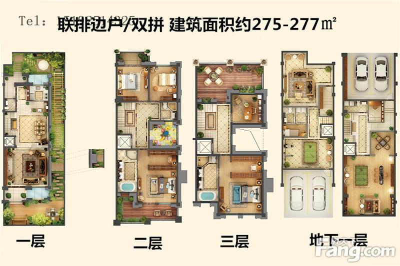美式 青岛 实创 别墅 户型图图片来自快乐彩在和达玺悦275平联排美式的分享