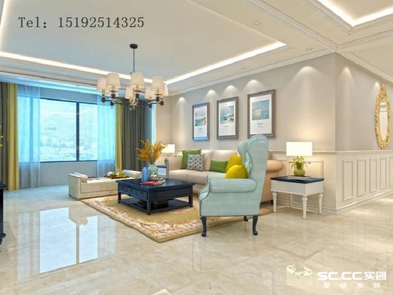 三居 美式 海信 绍兴路66号 客厅图片来自快乐彩在海信·绍兴路66号129平装修的分享
