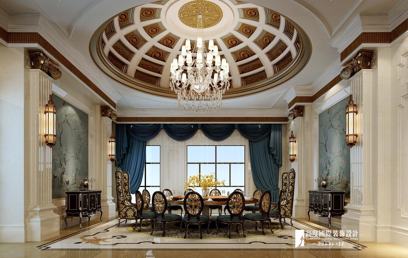 欧式 别墅 跃层 复式 大户型 80后 餐厅图片来自高度国际姚吉智在恒大丽宫别墅1400平米奢华欧式的分享