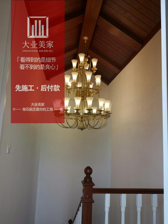 大业美家 家装设计 碧桂园 180平装修 新中式风格图片来自大珺17631160439在碧桂园180平装修案例的分享