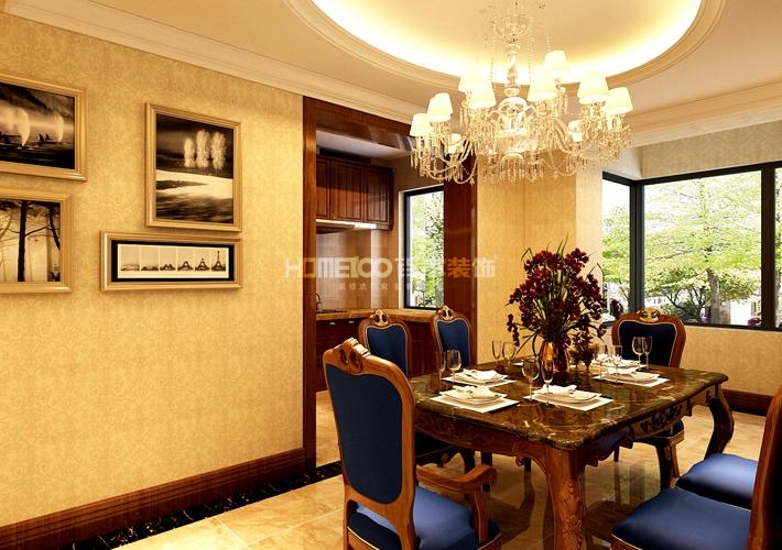 尚景新世界 欧式 餐厅图片来自百家装饰LL在尚景新世界 177平欧式风格的分享