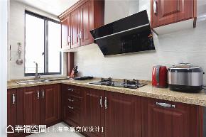简美 幸赢空间 上海装修 80后 小资 收纳 白领 新房 厨房图片来自幸福空间在86平,储物极限挑战!简约美式的分享