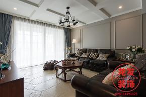 成都龙发 龙发装饰 龙发设计 客厅图片来自用户20000004404262在中海右岸现代美式风格案例分享的分享