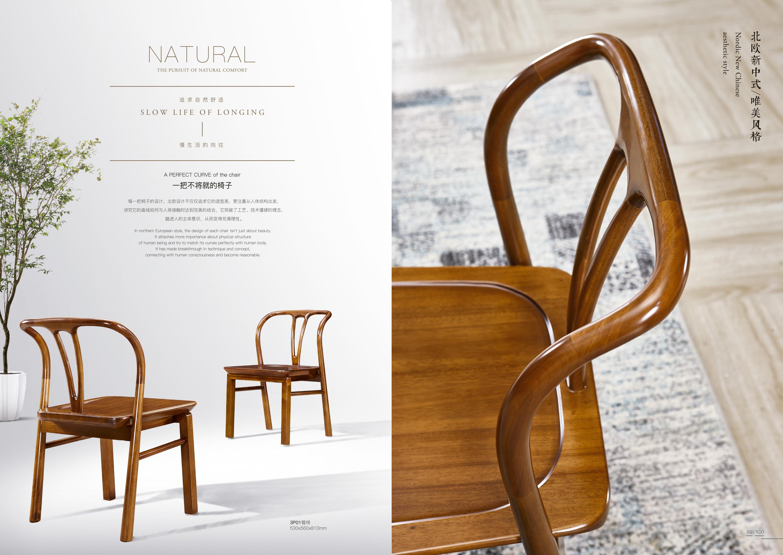 实木家具 新中式图片来自浙江阿家咪米在阿家咪米实木家具美图的分享