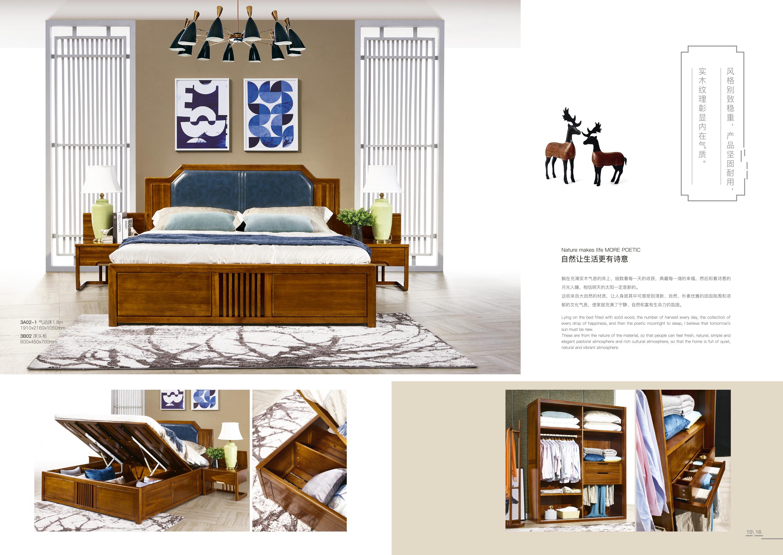 实木家具 卧室 新中式图片来自浙江阿家咪米在阿家咪米实木家具美图的分享