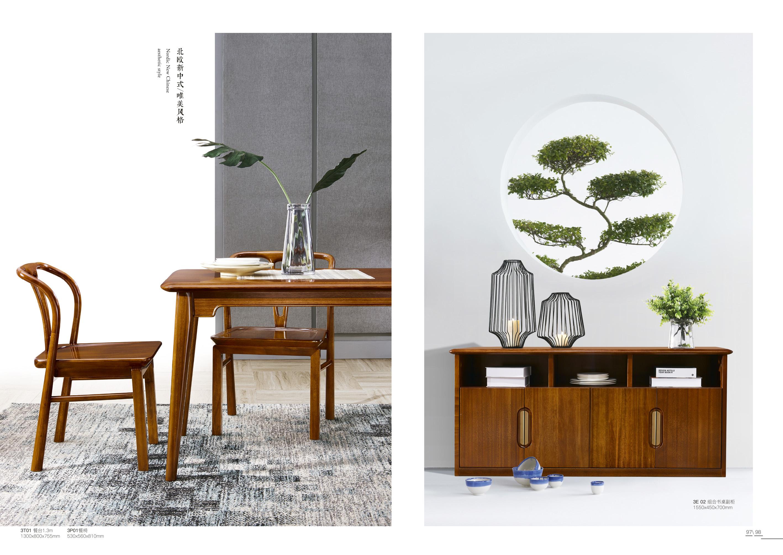 新中式 实木家具图片来自浙江阿家咪米在阿家咪米实木家具美图的分享