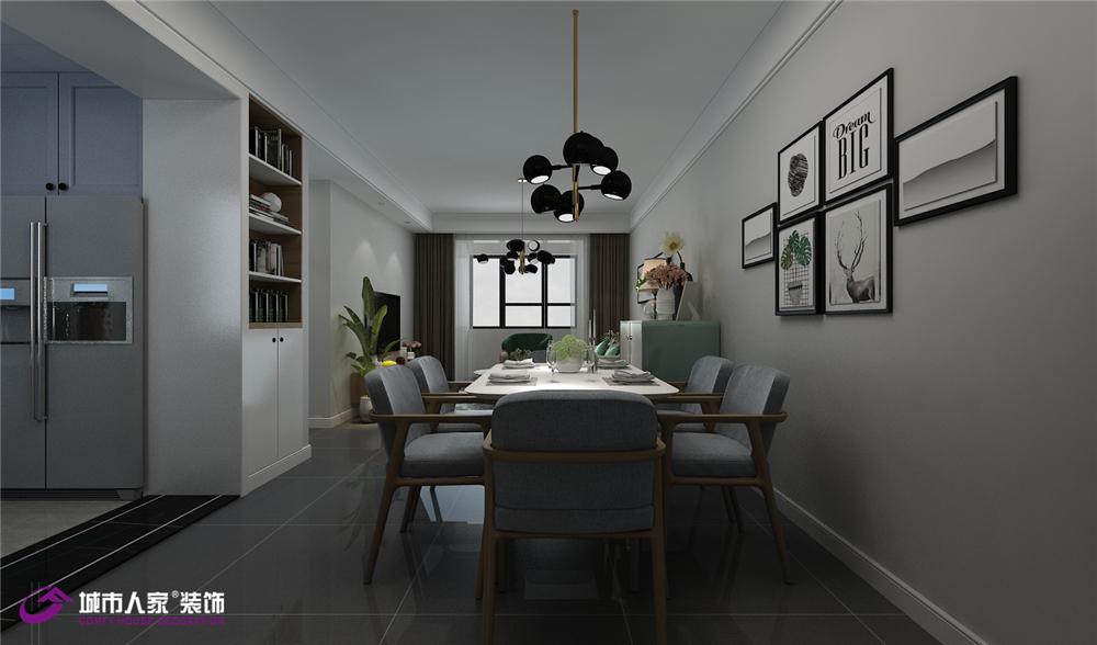 简约 餐厅图片来自济南城市人家装修公司-在中新锦绣天地三居室装修北欧风格的分享