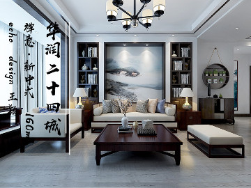 华润二十四城 160平新中式风格