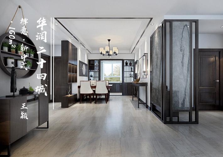 百家装饰 沈阳装修 新中式 24城 客厅图片来自百家装饰--小莹在华润二十四城 160平新中式风格的分享