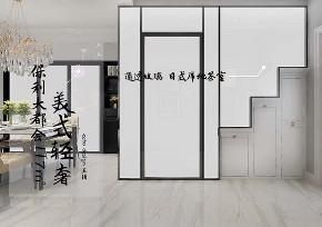 三居 保利大都会 美式轻奢 客厅图片来自百家设计小刘在保利大都会117平美式轻奢的分享
