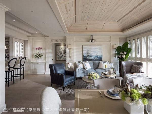 空间整合 以木屋天花将客厅、餐厅两场域贯通整合,形成极度开阔的实用空间,优雅带出加勒比海度假氛围。
