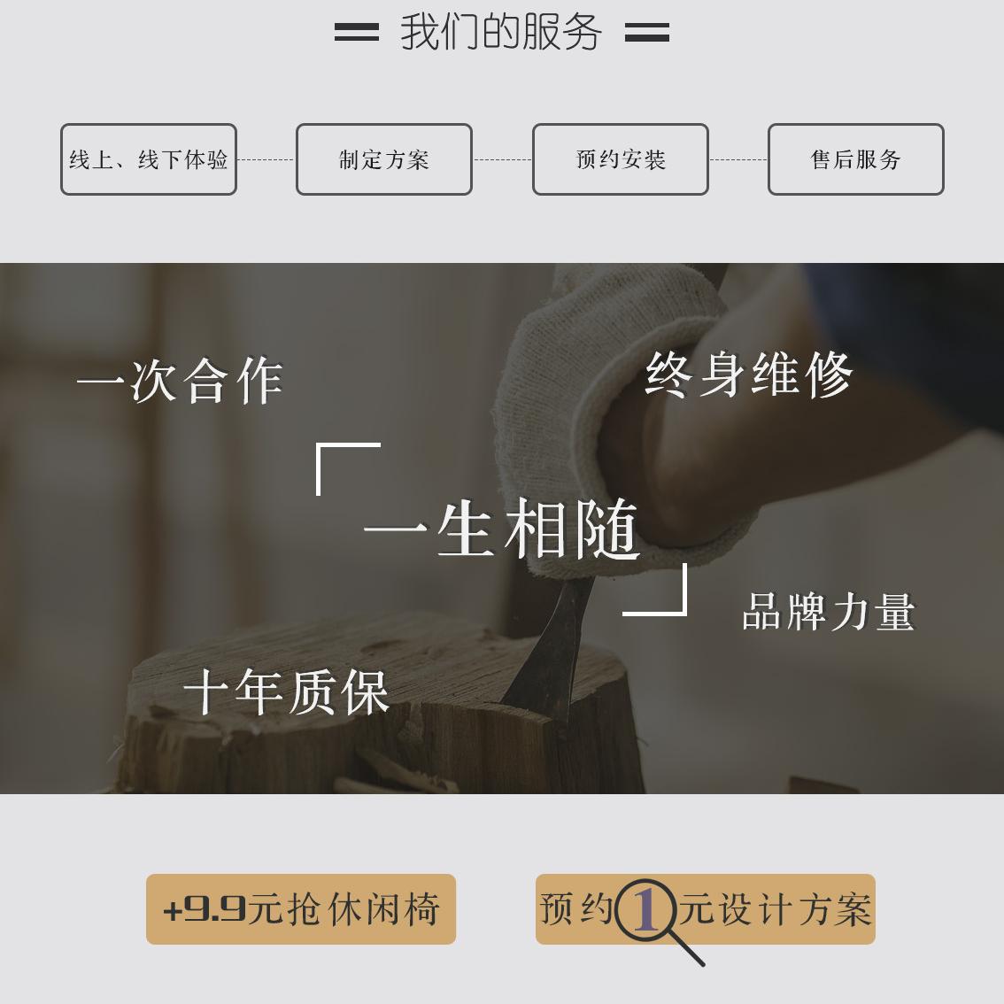 新中式家具 一元设计图片来自浙江阿家咪米在阿家咪米新年9.9元抢实木休闲椅的分享