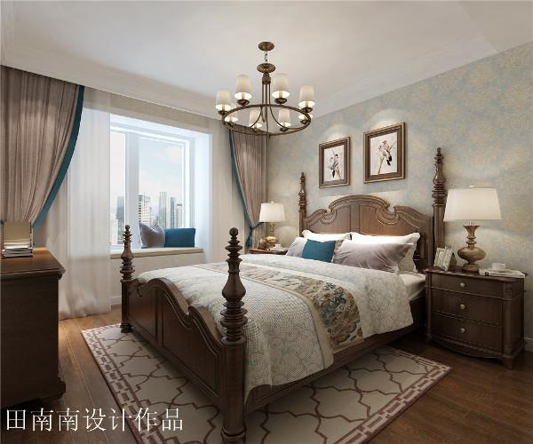 主卧室:主卧室整体采用美式的风格,源远流长