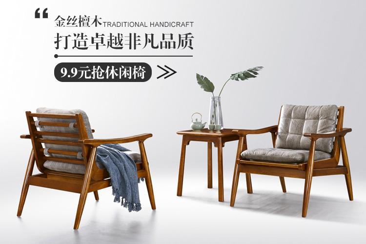 实木休闲椅 新中式家具图片来自浙江阿家咪米在阿家咪米新中式家具美图系列的分享