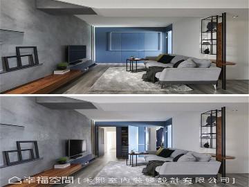 69平,线性设计  蓝调工业宅