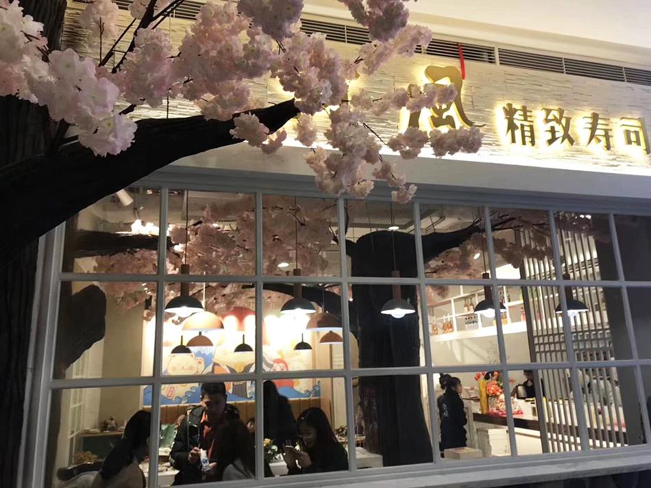 简约图片来自行知堂设计张大伟在NO樱花!NO寿司!|河风寿司店的分享