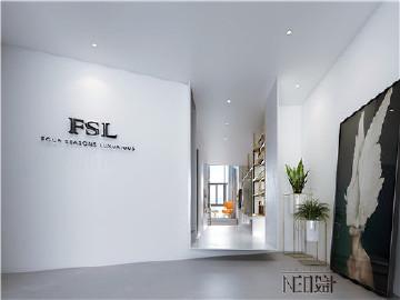 尼欧—《FSL》