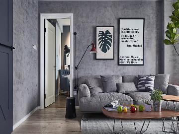 金辉·世界城三室93平现代风格
