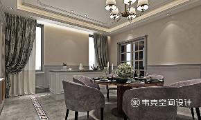 餐厅图片来自韦克空间设计在418㎡美墅·夏日时光,墅藏美好的分享