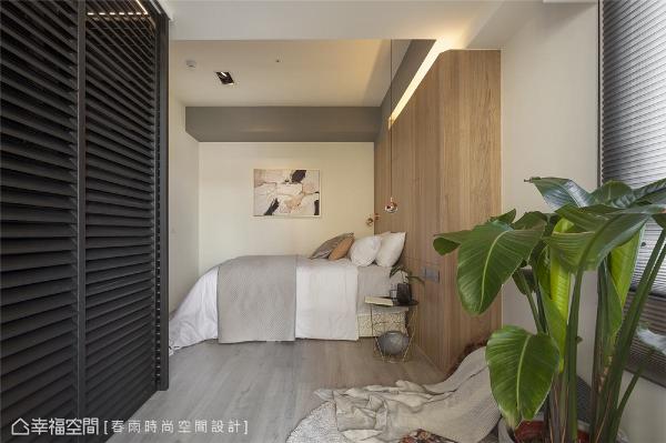 卧室 私领域运用浅色木皮柜体与灰黑百叶窗延续公共空间的设计语汇,间接光源与置顶的衣柜可以化解大梁的压迫感。