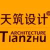 郑州天筑建筑工程设计有限公司