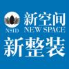 四川省新空间建筑装饰公司