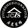 广水市居晨装饰有限公司