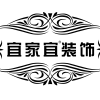 宜家宜装饰工程有限公司