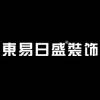 郑州东易日盛小李