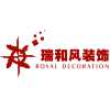 瑞和风装饰设计工程有限公司