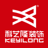 天津科艺隆装饰工程有限公司