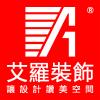 上海艾罗建筑装饰工程有限公司