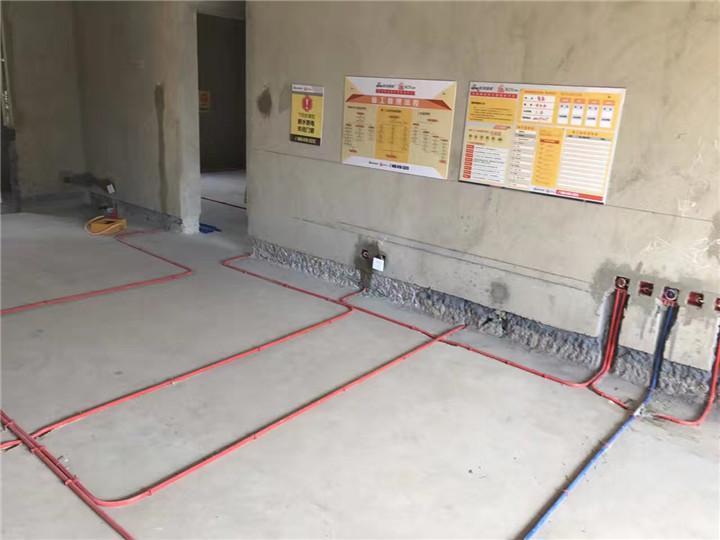新房水电布局及装修
