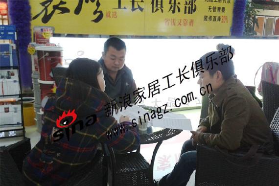 新天润国际社区业主苏先生与新疆工长俱乐部蔡春回工长签约