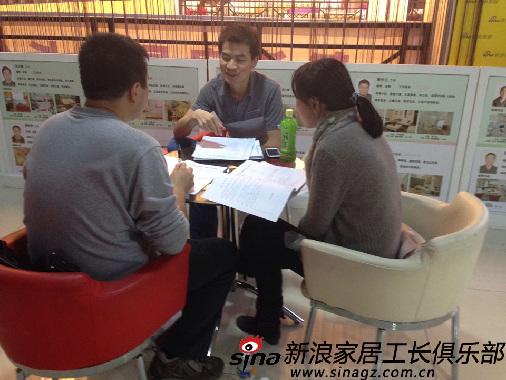 裕景花园业主萧先生与新疆工长俱乐部朱建超工长签约