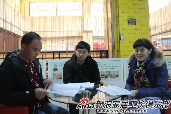 中央郡业主杨先生与新疆工长俱乐部朱建超工长签约