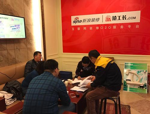 明星工长王志友签约现场 为啥远洋荣域业主频频选择我们