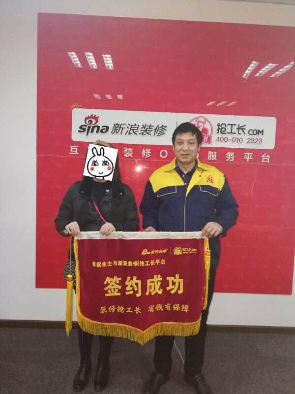 最新签约之恒基翔龙江畔