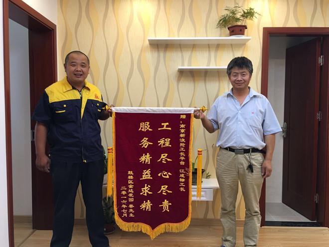 恭喜江成标亚博体育ios官方下载签约成功