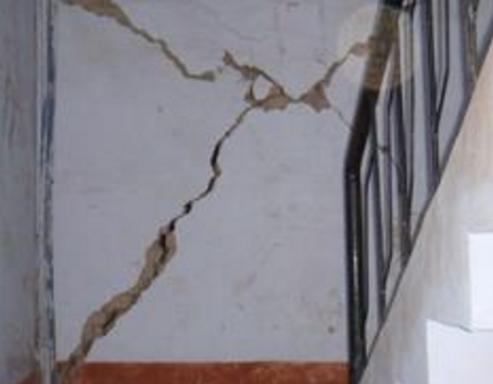 墙面有裂缝简单介绍