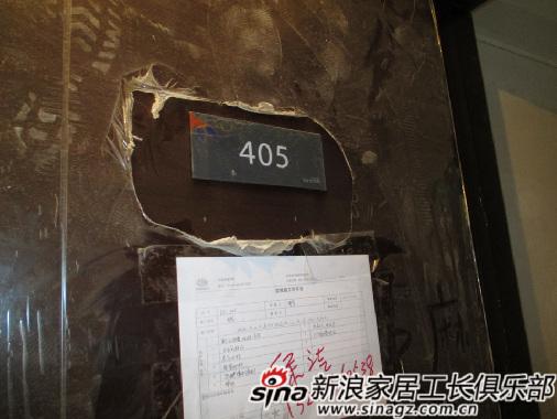 (北京昌平区)融泽嘉园小区验收现场