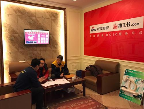 刘兆庆工长签约现场 非新房整体装修怎么装?