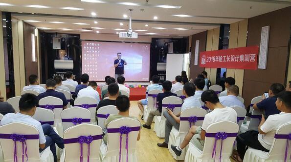 北京设计培训第二期开始啦