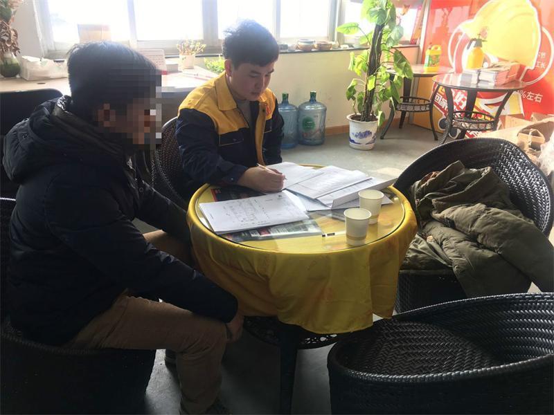 杨凯平签约南湖中建壹号