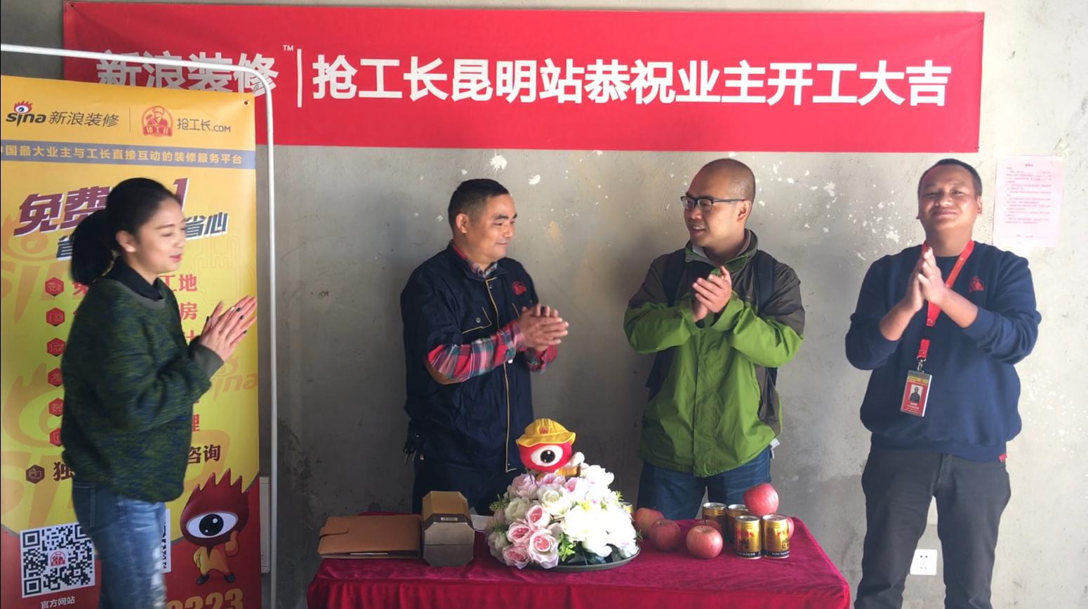 陈绍槐|兴港珑湾小区开工仪式