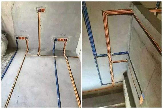 水电改造施工