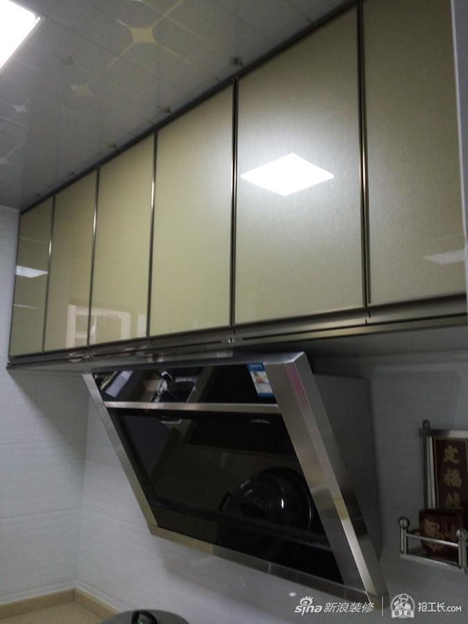 厨&nbsp房