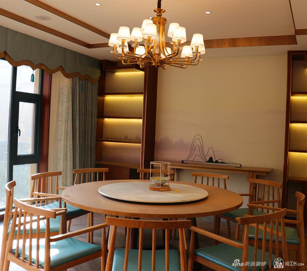 餐&nbsp厅