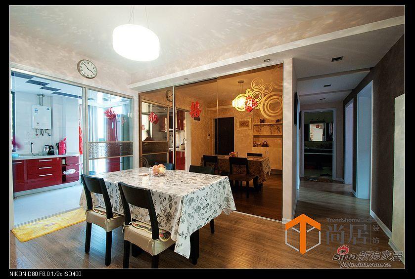 简约 三居 餐厅图片来自用户2737786973在旭日上城三室两厅84的分享